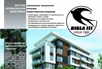 The Bigla III advertises at april-may The City Media Group Magazine